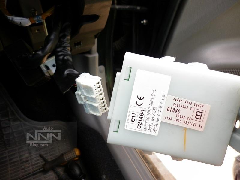 schimbare unitate centrala pentru inchiderea centralizata la Subaru Forester 4