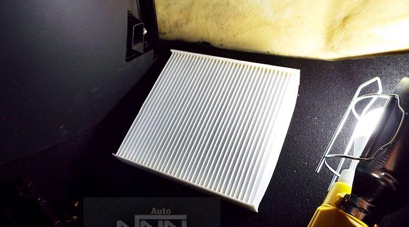 Schimbare filtru polen renault Captur 0